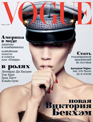 victoria beckham oily skin. Vogue Russia: Victoria Beckham