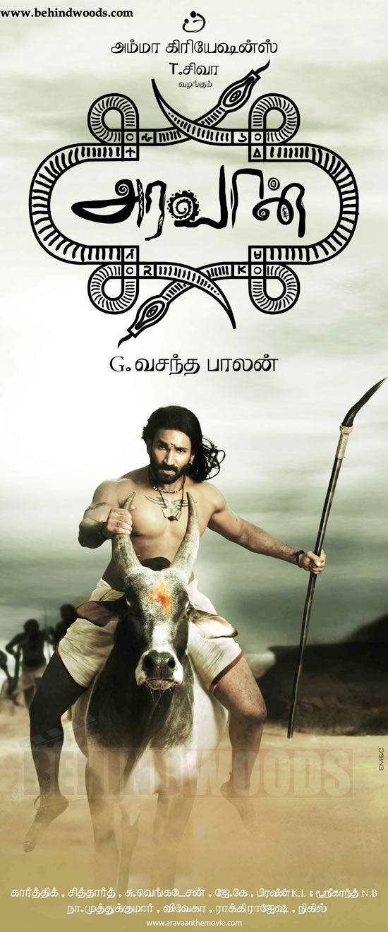 Download Tamil Mp3 Songs Aravaan (2011)