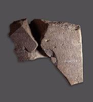 Estela israelita com a incrição 'Casa de David'