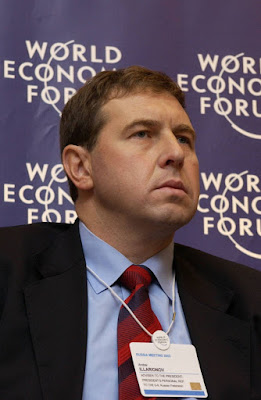 Andrei Illarionov, World Economic Forum in Russia 2003