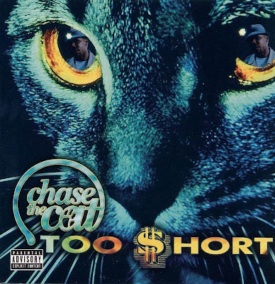 Too Short Discography(1883) (2006){1337x org} mp3 preview 12