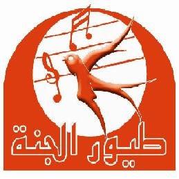 لمحبي ديمه بشار