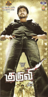 new tamil hd movies free download mobile