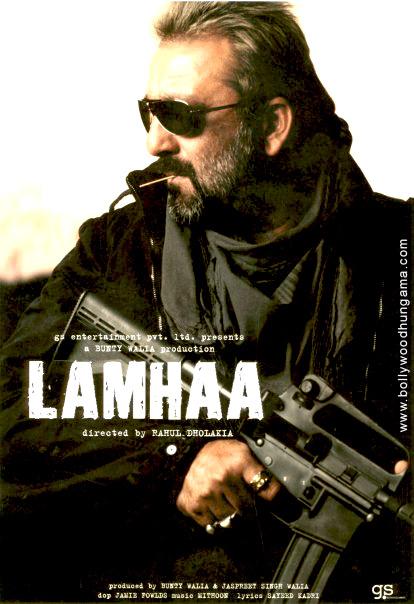 FILM Lamhaa 2010