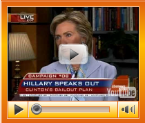 HILLARY CLINTON WARNED US THE BANKS WOULD HOARD THE BAILOUT MONEY.