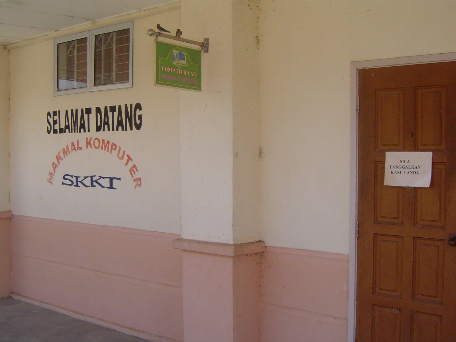 SK Kampong Tua: Makmal Komputer