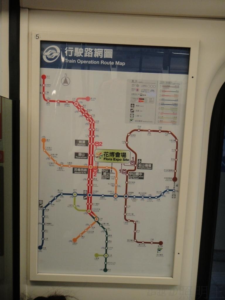 MRT network chart
