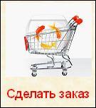 "<a href=""http://enc-zdorov.blogspot.com/p/blog-page.html"">Скидка  30%</a>"