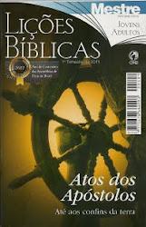 Atos dos Apóstolos - Até aos confins da terra