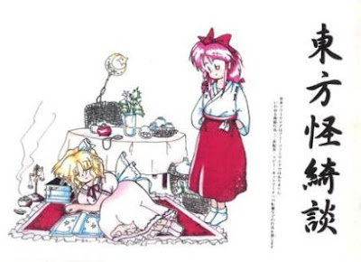 [Touhou] 05 Kaikidan: Mystic Square [東方怪綺談 ~ Mystic Square] (JPN) Download