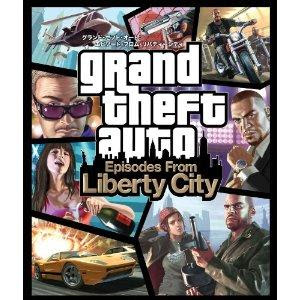 PS3 Grand Theft Auto Episodes from Liberty City