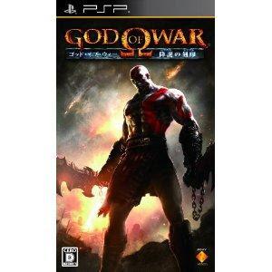 god of war 2 ps2 iso kickass