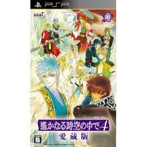 [PSP] Harukanaru Toki no Naka de 4 Aizouban [遙かなる時空の中で4 愛蔵版] (JPN) ISO Download
