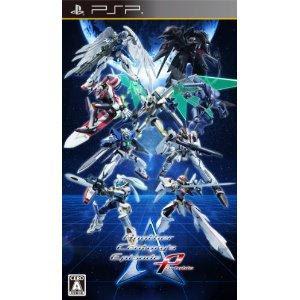 PSP Another Centurys Episode Portable