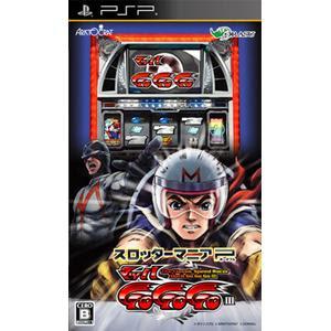 [PSP] [スロッターマニアP マッハGOGOGOIII] (JPN) ISO Download