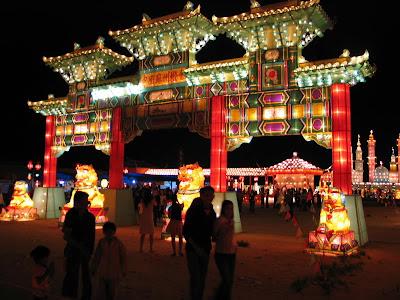 Festival Lampion Pekanbaru 2010