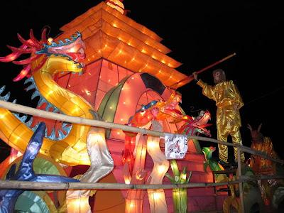 Festival Lampu Lampion Pekanbaru 2010