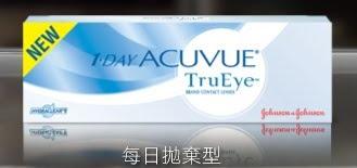acuvue trueye 健康con