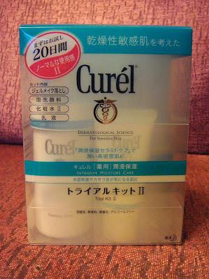 花王 Curel