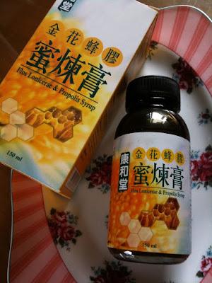 金花蜂膠蜜煉膏