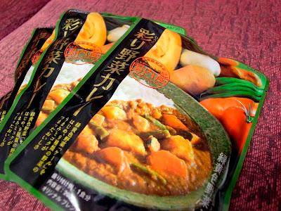 fancl f&h 野菜咖哩