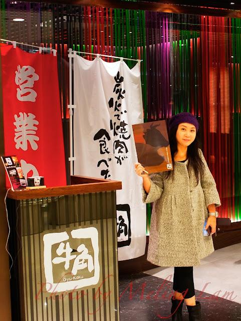 meling 牛角 日式燒肉 九龍灣 gyu-kaku