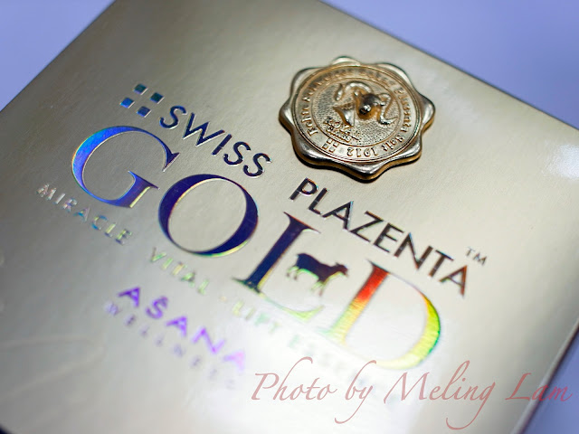 asana wellness No.1 金羊胎神效緊緻系列 swiss plazenta gold vital lift essence