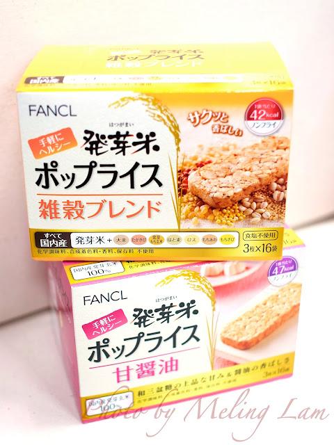 fancl 醬油風味健康小食 低脂健康營養小食 八穀無鹽米通 醬油米通 發芽玄米