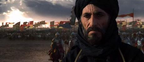 La Fundación Saladino
