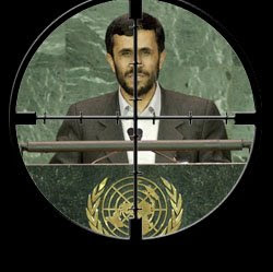 sub human freak ahmadinejad
