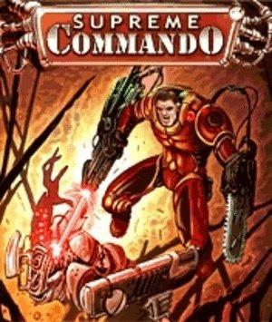 ���� Supreme Commando ����� ������