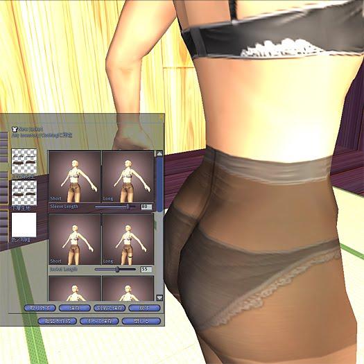 上着パーツにブラとパンスト腰部分を適用2