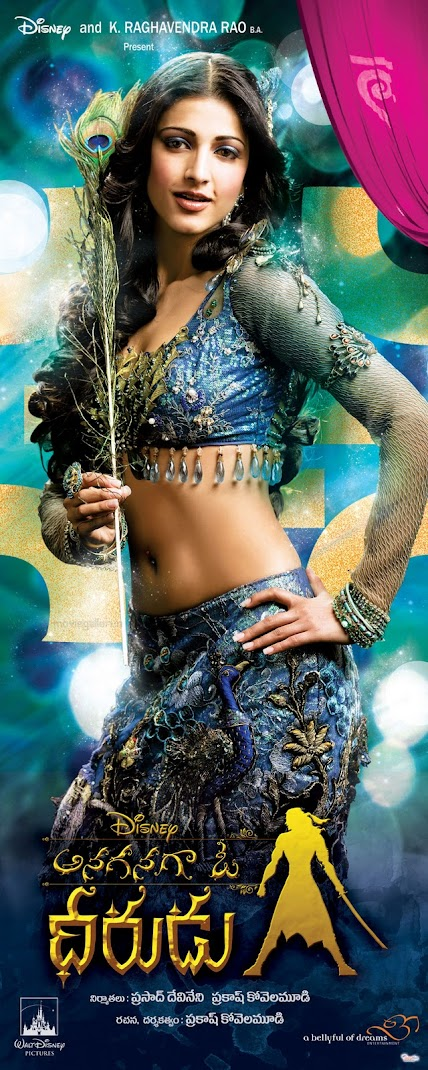 Shruti Hassan Anaganaga O Dheerudu HQ Wallpapers