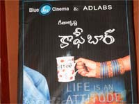 Koffi Bar Latest Teulu Movie Songs