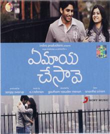 Naga Chaitanya Ye Maaya Chesave(2010) Telugu :Latest Mp3 Songs