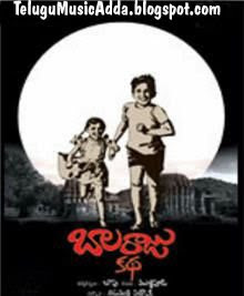 Balaraju Katha Telugu Movie Audio Songs