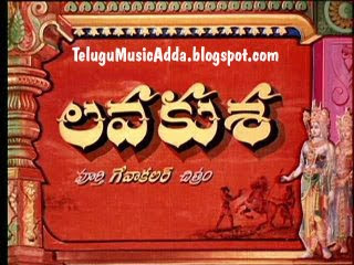 Lavakusa Telugu First Color Movie Songs