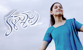 Kalasala (2009) Telugu Movie Mp3 Songs