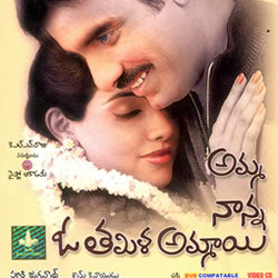 Amma Nanna O Tamila Ammayi Mp3 Songs