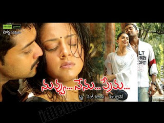 Nuvvu Nenu Prema Telugu Movie Mp3 Songs