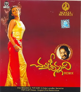 Ilayaraja Chalaaki Chinnadi Telugu Remix Songs