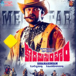 Kodama Simham(1990) Old Telugu Melody Songs Album