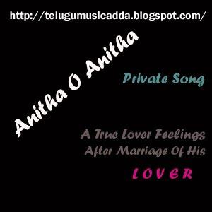 Anitha O Vanitha (2009)