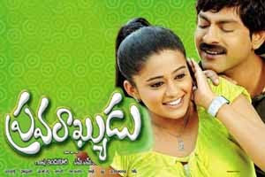 Jagapathi Babu Pravarakyudu - (2009) Telugu Mp3 Songs