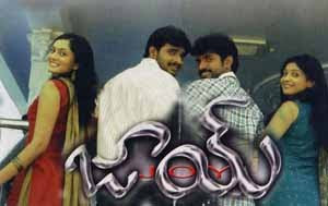 JOY(2009) Latest Telugu Audio Songs