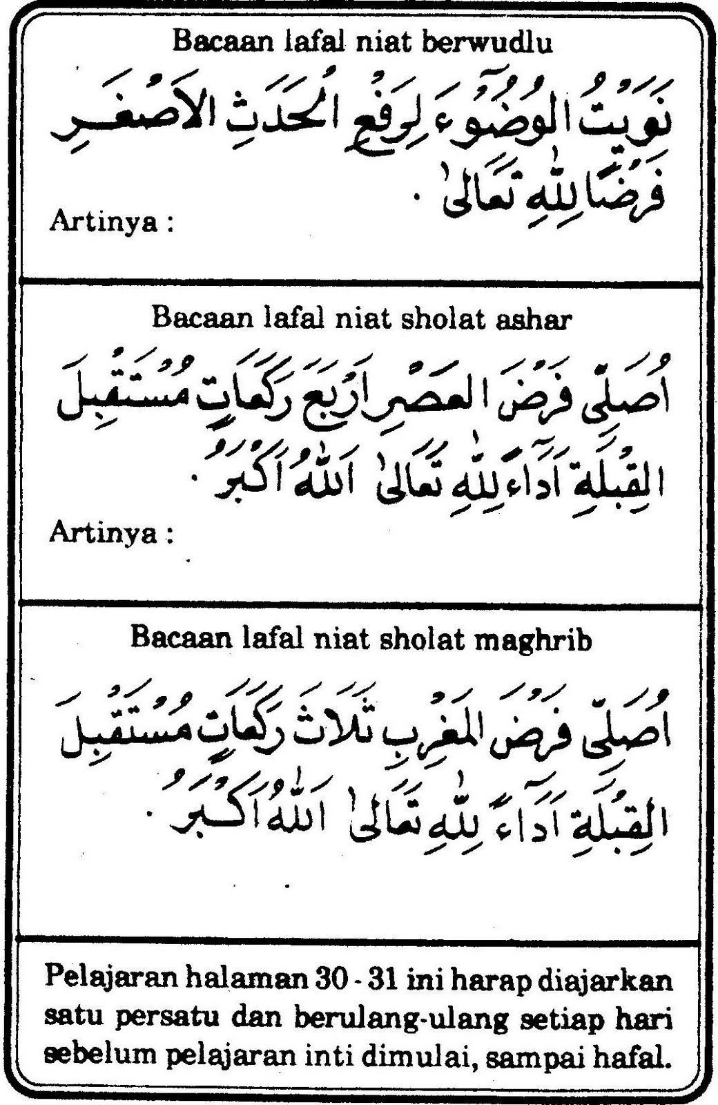 Kumpulan Doa Sesudah Azan Dan Setelah Mendengar Iqamah ...
