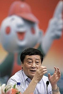 Ritratti cinesi: Zong Qinghou