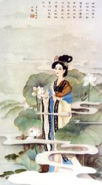 Qin Bailan