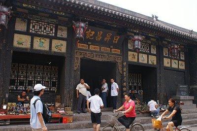 La Banca Rishengchang di Pingyao