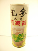 Ginseng Bird's Nest Drink